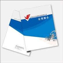 画册期刊02